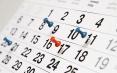 Расписание в праздничные дни